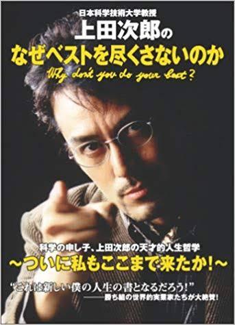 【疑問】阿部寛はなぜ結婚できないのか?