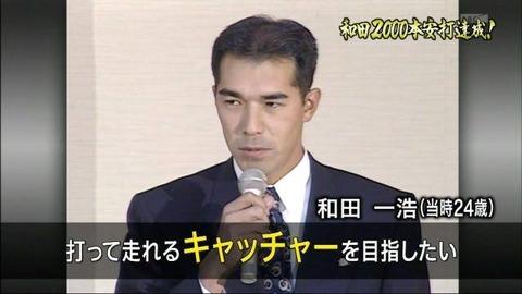 彡(^)(^)「おっ!こいつ中日の和田に似てるやんけ!スレ立てたろ!」
