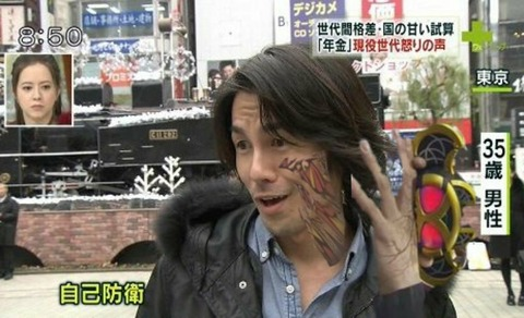 【悲報】話題の画像wwwwwwwwwwwwwww
