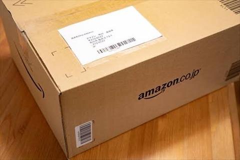 【なんJ】(ヽ´ん`)「アマゾンで買って後日返品したら1日レンタルを無料で出来る」