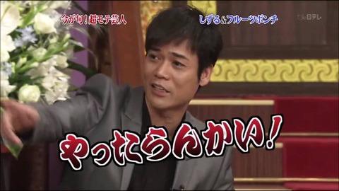 【再放送】名倉「鬱病つらい・・・」神「ホイ、1億円w」名倉「鬱病つらい・・・」