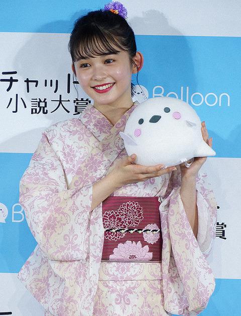 久間田琳加(18)タイプは「肩幅が広い人」
