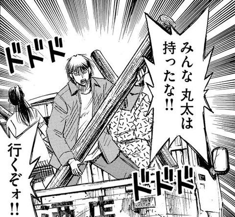 【最新版】 彼岸島の武器最強ランキングwwwwwwwwwwwwwww