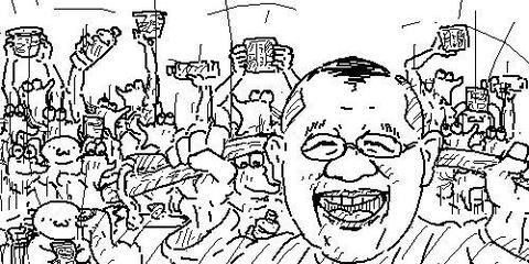 なん 鶴瓶 j 増量 【朗報】伊藤園さん、鶴瓶の麦茶が増量に増量を重ねてる理由について親切丁寧に回答