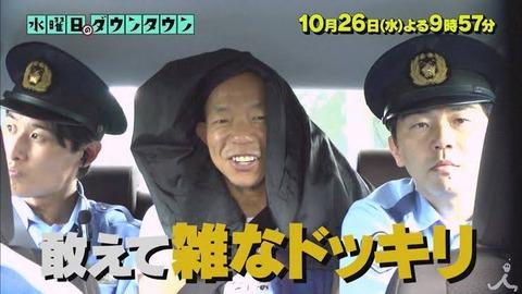【悲報】死刑が言い渡された瞬間の犯罪者の表情wwwwwwwww
