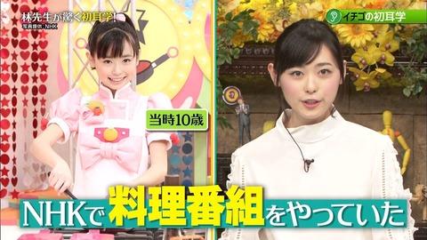 福原遥さん(女優声優歌手できます、料理得意です)←これ