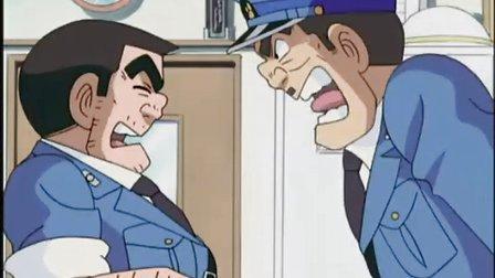 両津「ここに判を押せばいいのですね?」部長「うむ」