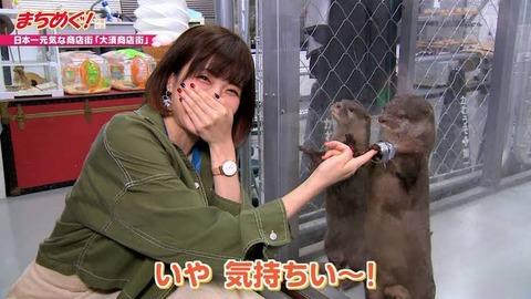 【画像】声優の諏訪彩花ちゃんの顔がマジで好みなんやが分かる人おる?