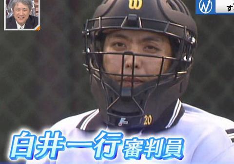【再放送】球審白井氏、なんJでレスバトルを繰り広げ死亡