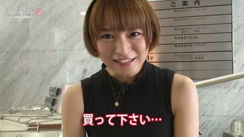 井澤詩織さん(33)の最新画像www