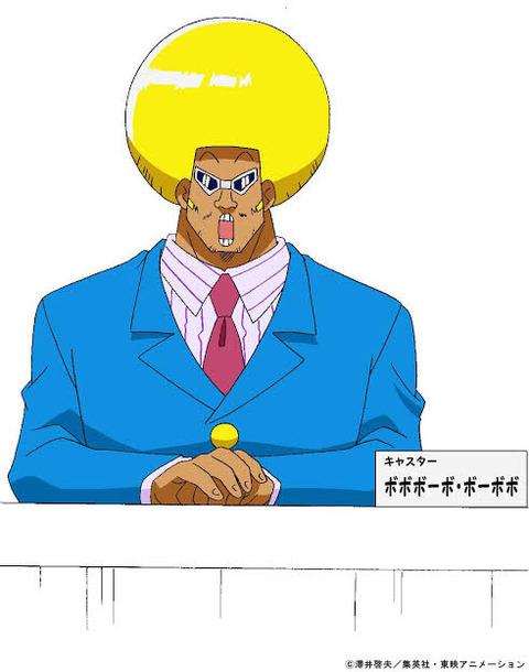 【朗報】ボボボーボ・ボーボボアニメ公式サイト更新