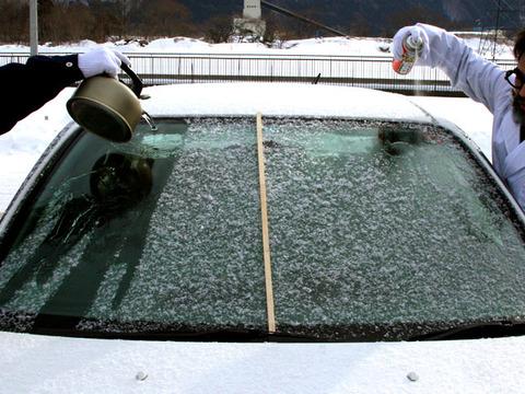 巨人小笠原「車の窓が凍ってる時は熱湯をかけるといいぞ」