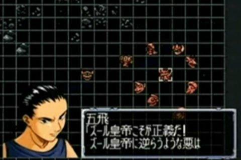 昔のスパロボ「短い会話パート!」「適当なストーリー!」「雑な戦闘アニメ!」