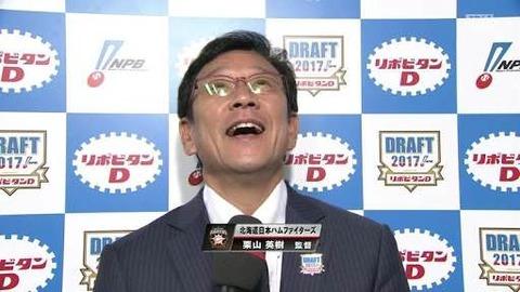 【朗報】栗山監督が望む理想の選手会長がこちらwwwwwwwwwwww