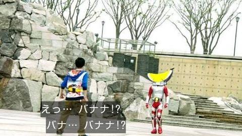 彡(●)(●)「日本にはない珍しいバナナがある。見たかったらあっちに行こう。」