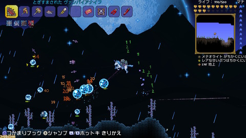 日本ゲームラスボス「ズウゥゥゥンッ...!!(宇宙ぽい背景」外国人「www」