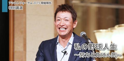 立浪和義さんが東日本大震災の被災地に仮設シャワーを送ったという事実