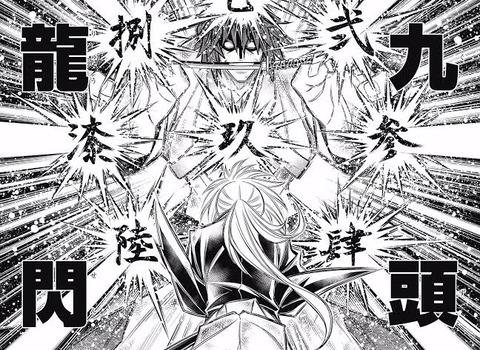 【なんJ】(ヽ´ん`)「俺も古流剣術やってるけど剣道は只の遊びだからな。実戦に反則は無いからね」