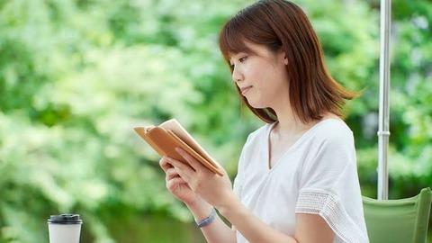 未完の日本文学作品で打線組んだ