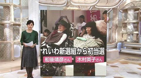 【不謹慎】巨人小笠原、参院選で死亡