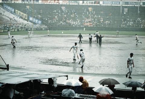 【高校野球】アカン!雨でグラウンドが・・・せや!