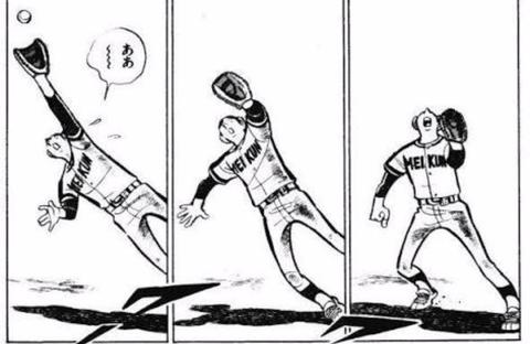 彡(゚)(゚)「っしゃセンターフライ!3回戦突破や!」