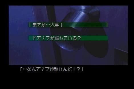 彡(^)(^)「ドアノブを回せるロボット作ったで!!早速挑戦や!!!」