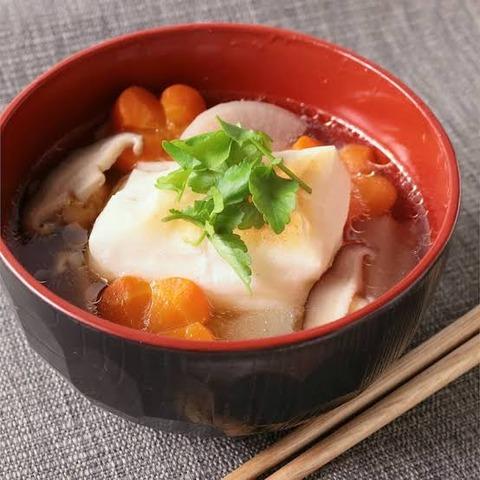 【ケンモメシ集】(ヽ´ん`)「初めて雑煮作った」