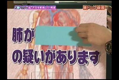 【悲報】さまぁ~ず大竹一樹さん、肺がん
