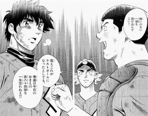 野球漫画の主人公が入学する高校にありがちなこと