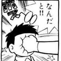 【悲報】剛田武さん、小学生相手に渾身の右ストレートを放つ