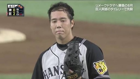 【悲報】阪神・青柳晃洋さん(25)の現在の毛髪はこちら【閲覧注意】