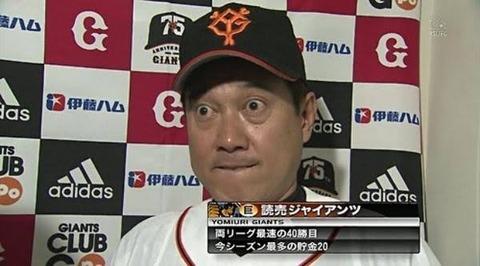 【悲報】原辰徳さん(61)、またまたまたまた意味不明な発言をしてしまう