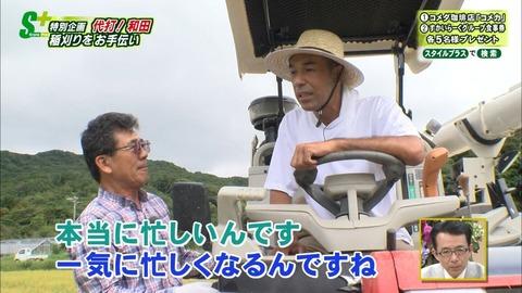 【朗報】和田一浩氏、逆上がりが出来ない子供の為に体を張る