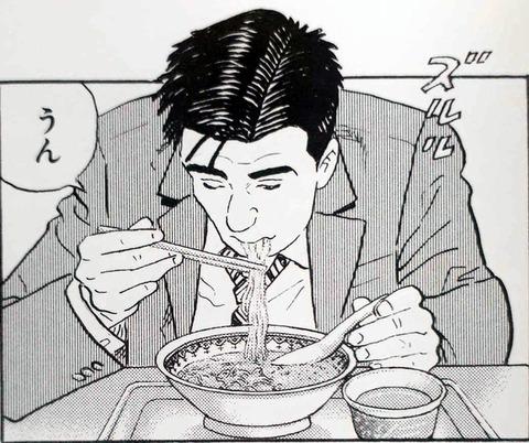 孤独のグルメの井之頭五郎さんがラーメン屋に入らない理由