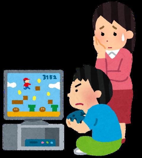 マスコミ「京アニ放火犯の家からゲーム機器が回収されました」ゲハ「!!!!」シュバババババ