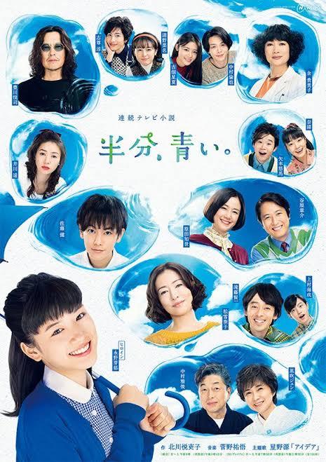 新ドラマ「半分、黒い」出演:立浪和義、新田恵海、オコエ瑠偉