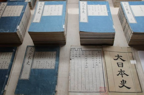 日本史のかっこいい用語で打線組んだったwww