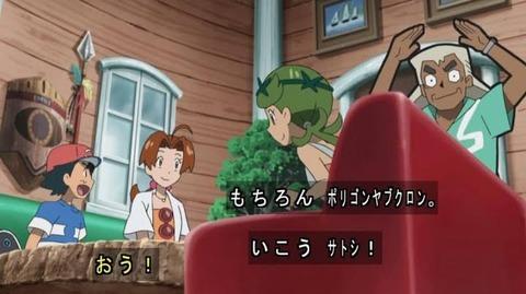 【悲報】ポリゴンさん、ポケットモンスターのゲームとアニメから完全に消える