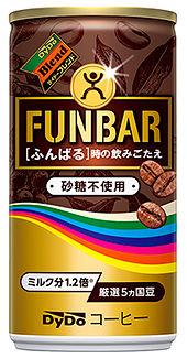 blend_funbar_m