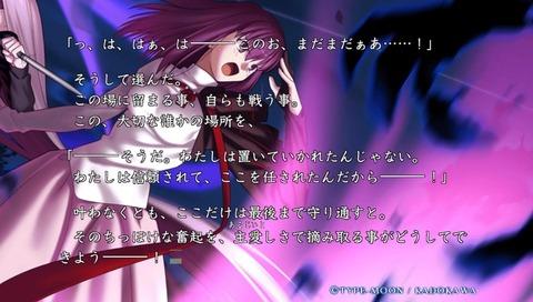 FATEの間桐桜ってなんで昔は人気なかったん???