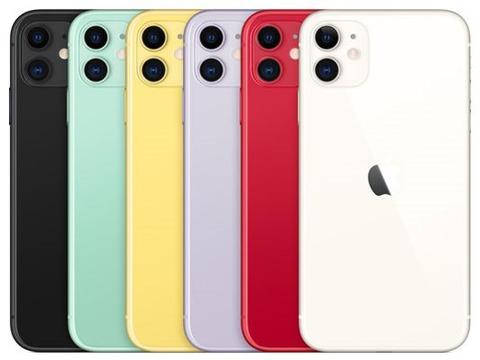 iPhone XR、11、11proのどれを買うか