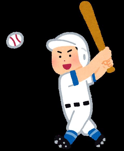1番かっこいいと思う野球選手のフルネーム