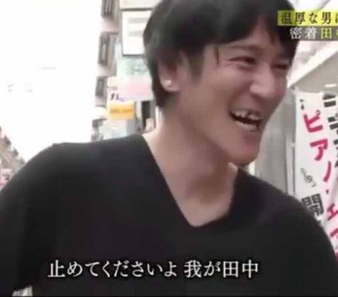 田中直樹さん泊まりに来た中学生の子供の友達の分もアイロンをかけてしまう