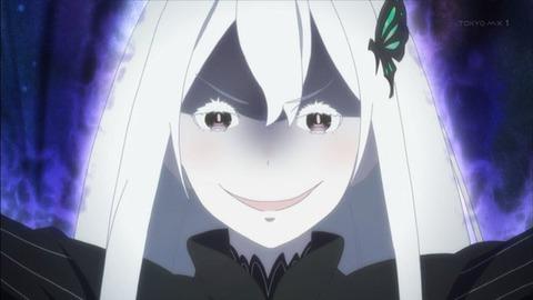リゼロの魔女www