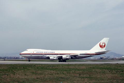 【再放送】 巨人小笠原航空123便、墜落し死亡