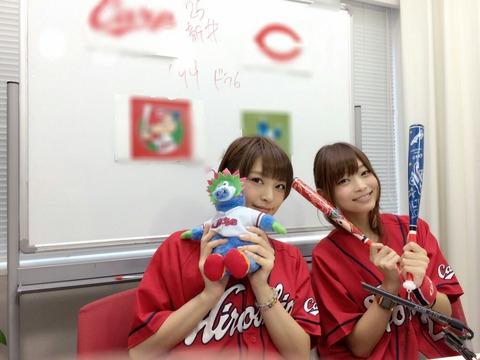 【悲報】広島カープファンの声優 立花理香さん 今シーズンを早くも諦める