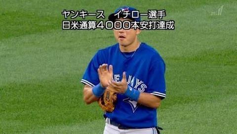 川崎宗則さん「新千円札の肖像画はイチローさんがいい」