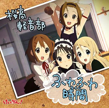 彡(^)(^)「このアニメのOPええ曲やなあ。フルバージョン聴いたろ!」
