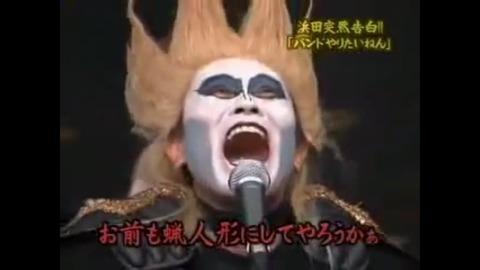 三大・浜田雅功さんの代表作「結果発表」「でっでっ出前館」